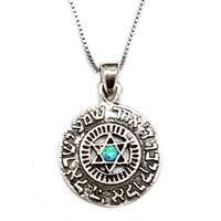 מגן דוד שמע ישראל מכסף טהור 925 בשילוב אבן אופאל T5972