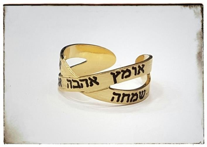 טבעת בלייק