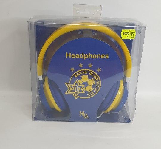 אוזניות סטריאופוני מכבי תל-אביב