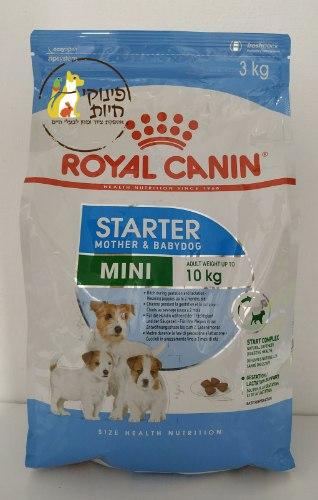 """מיני סטארטר לגורי כלבים וכלבות בהיריון או מניקות לאחר המלטה 3 ק""""ג ROYAL CANIN"""