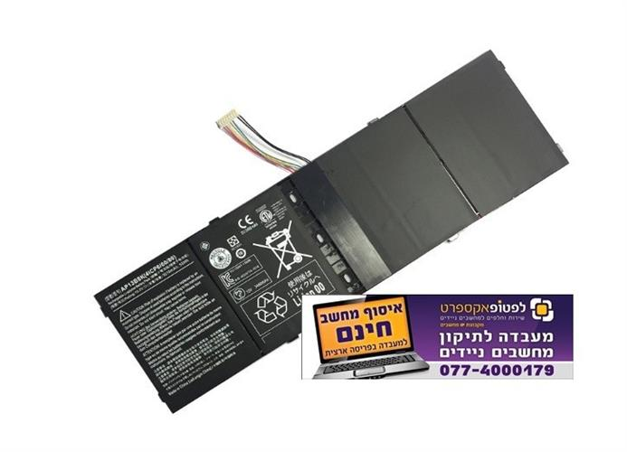 סוללה מקורית אייסר 4 תאים - Acer Aspire AP13B8K Laptop Battery - Aspire M3 M5 V5 V7 R7 Battery