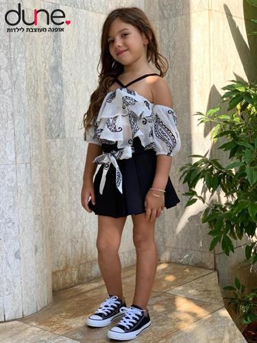 סט חצאית פליסה וחולצת שיפון שילוב שרוולים