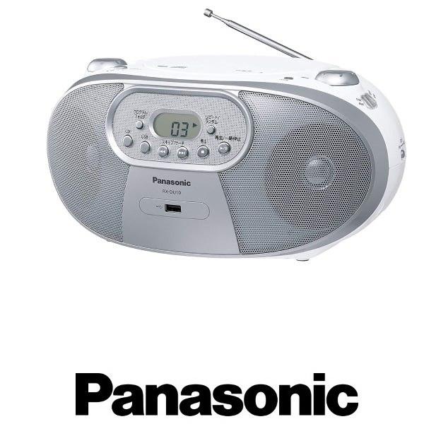 Panasonic מערכת שמע ניידת דגם RXDU10