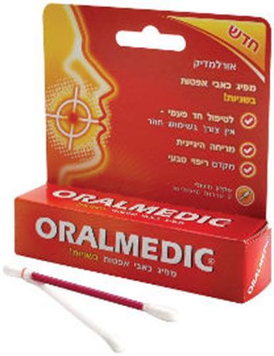 אורלמדיק מקלון טיפולי מפיג כאבי אפטות  2  מקלונים
