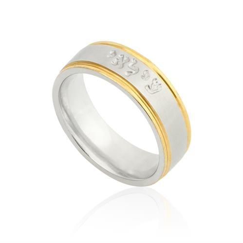 טבעת יהלי