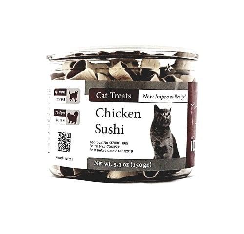 איי קט חטיף סושי עוף לחתול 150 גרם