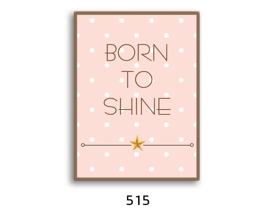 תמונת השראה מעוצבת לתינוקות, לסלון, חדר שינה, מטבח, ילדים - תמונת השראה דגם  515