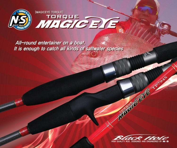 MagicEye Torque light jigging