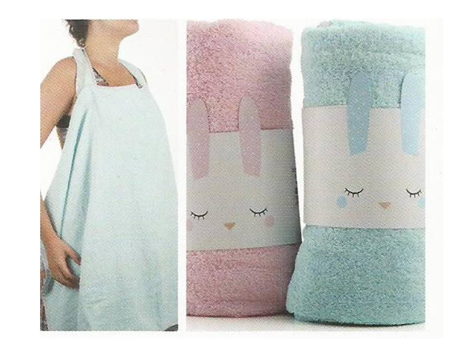מגבת חיבוקי לתינוק 100% כותנה של ורדינון