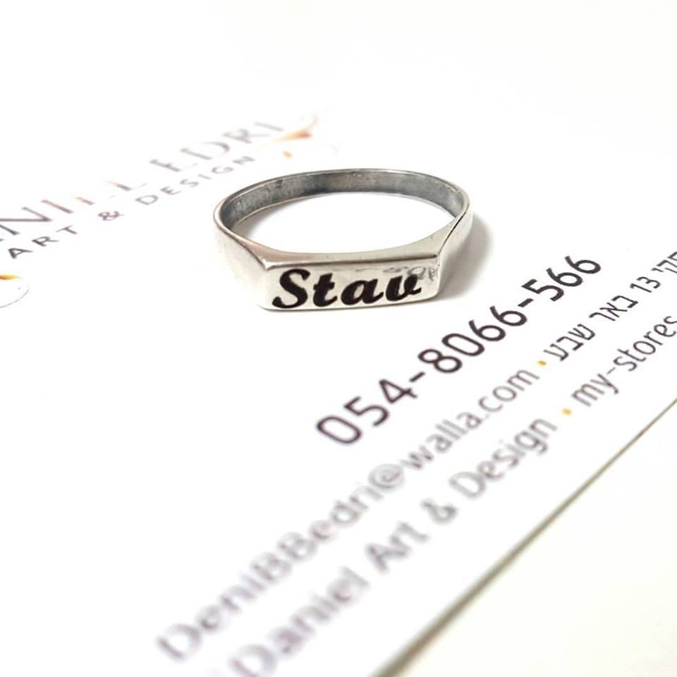 טבעת מלבן חותם חריטה שחורה- כסף