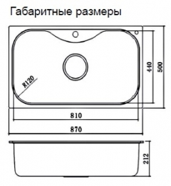 כיור מטבח יחיד תוצרת אולין דגם ורמונט