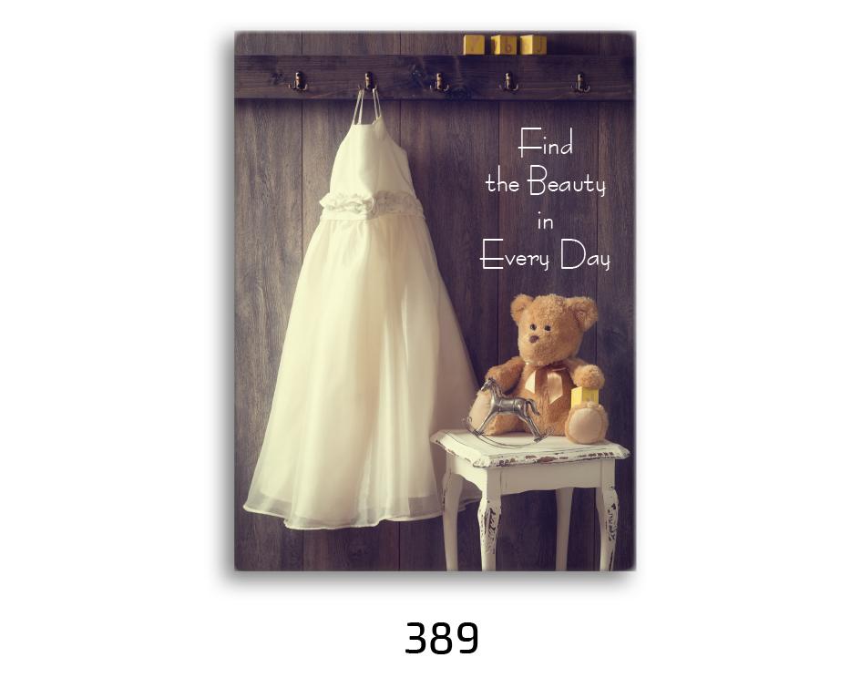 תמונת השראה מעוצבת לתינוקות, לסלון, חדר שינה, מטבח, ילדים - תמונת השראה דגם 389