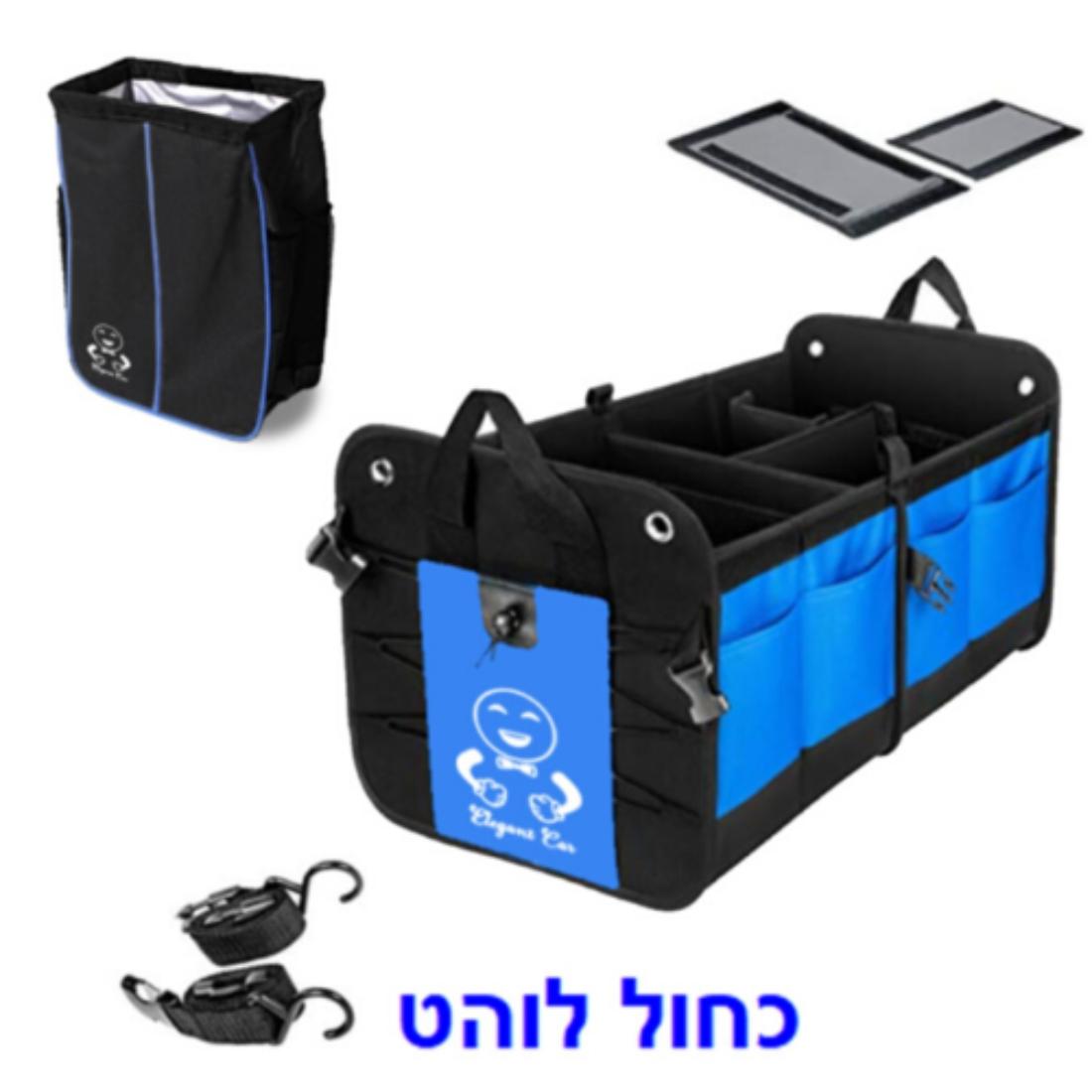 ארגונית הBIG BOX לרכב+מתקן לשמירה על טמפרטורת המזון, , משלוח עד הבית,חינם!