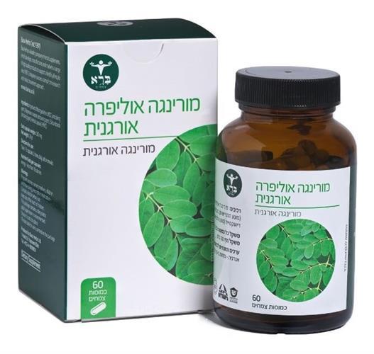 מורינגה אוליפרה אורגנית (כמוסות) - Organic Moringa oleifera