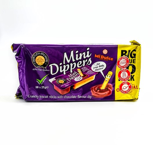 Mini Dippers,מארז ענק!
