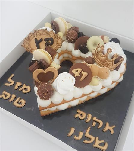 תבנית כתר קטן | מלך ליום אחד |ליצירה בשוקולד | תבנית כתר לקישוט עוגות מיוחדות