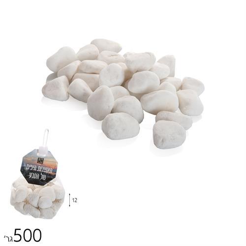 חלוקי נחל לבנים 500 ג'