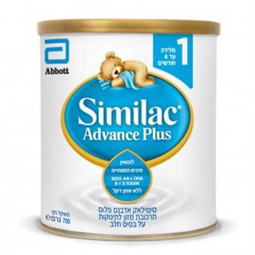 סימילאק אדוונס פלוס תרכובת מזון לתינוקות שלב 1 700 גרם