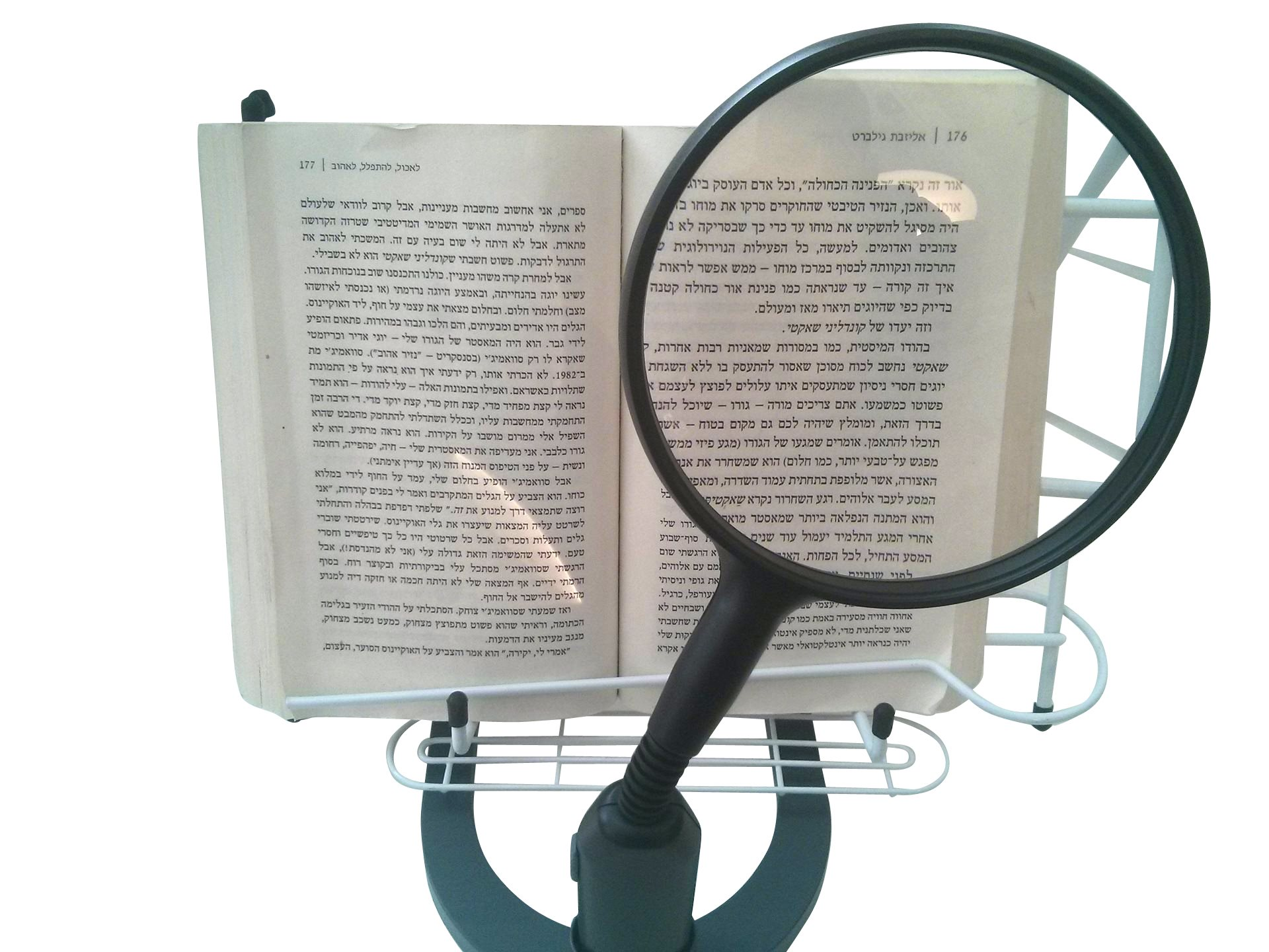 זכוכית מגדלת שולחנית גמישה עם תאורה