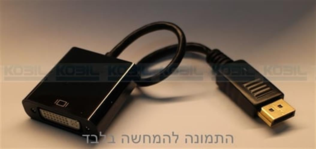 מתאם Display port זכר ל DVI נקבה 1920*1080