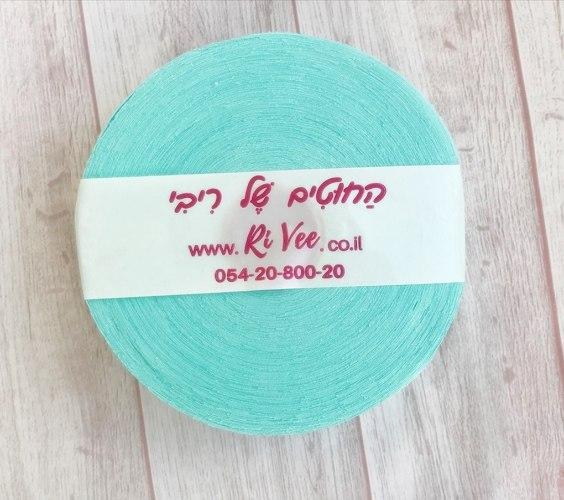 חוטי טריקו פרוסים לסריגת סלסלות ושטיחים צבע תורכיז בייבי בהיר