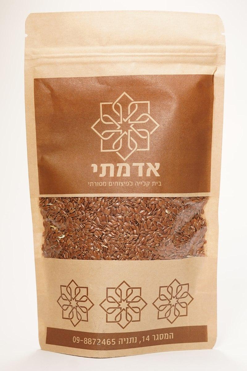 זרעי פישתן 200 גרם