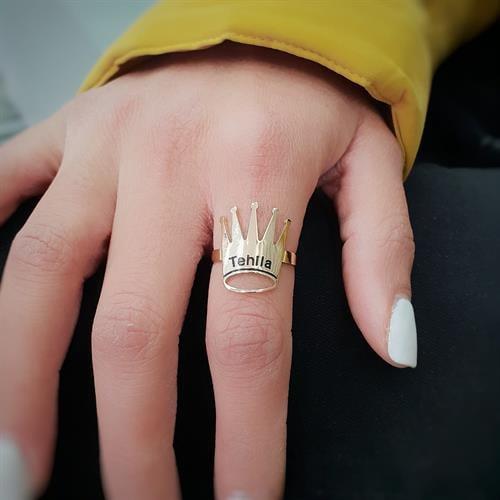 טבעת כתר למלכה