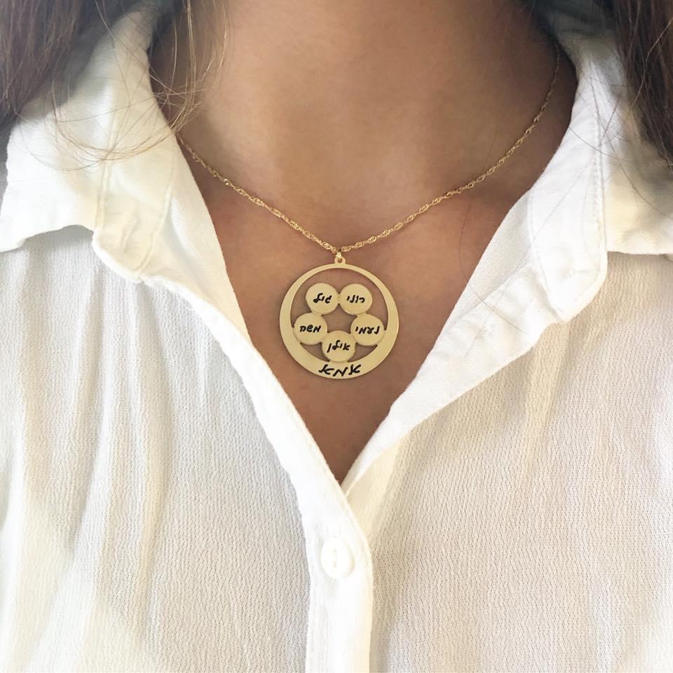 שרשרת  אמא- 5/לבבות עיגולים עם חריטה - כסף 925 / גולדפילד