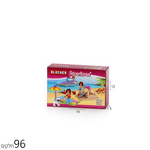 משחק הרכבה בלוקר הרפתקאות בחוף הים 96 חל'