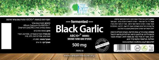 """שלישיית שום שחור מותסס בריכוז כפול (מוצר פטנטי) 500 מ""""ג לכמוסה"""