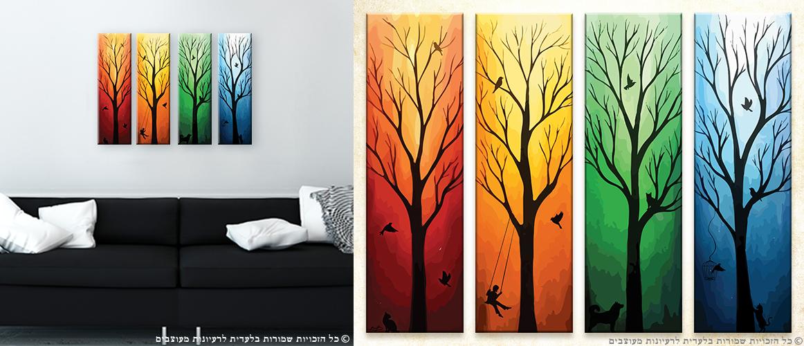 רביעיית תמונות עץ דקורטיביות של ציור מקורי- ארבעת העונות
