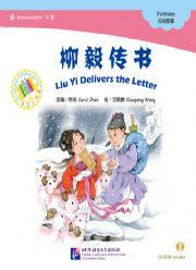 Liu Yi Delevers the Letter - ספרי קריאה בסינית