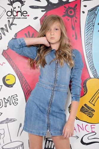 שמלת ג'ינס רוכסן