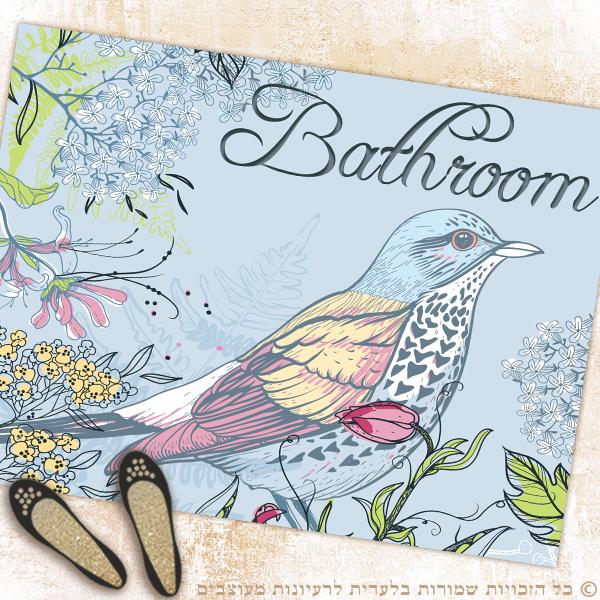 שטיח Bathroom למקלחת