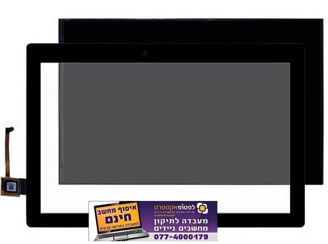 החלפת מסך לטאבלט לנובו Lenovo A10-70 Tablet  Touch Screen Digitizer Glass