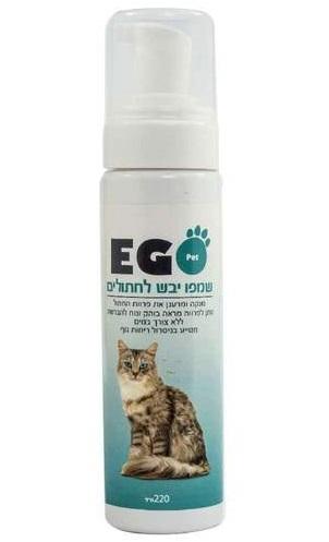 שמפו יבש לחתולים מוס מטפח ומבשם