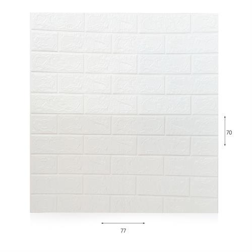 בריק לבן עובי 4.5 ממ, 70*77