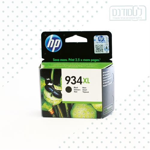 דיו HP 934XL שחור
