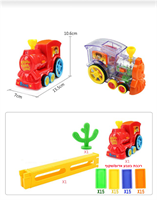 רכבת הדומינו - המשחק המושלם לילדים
