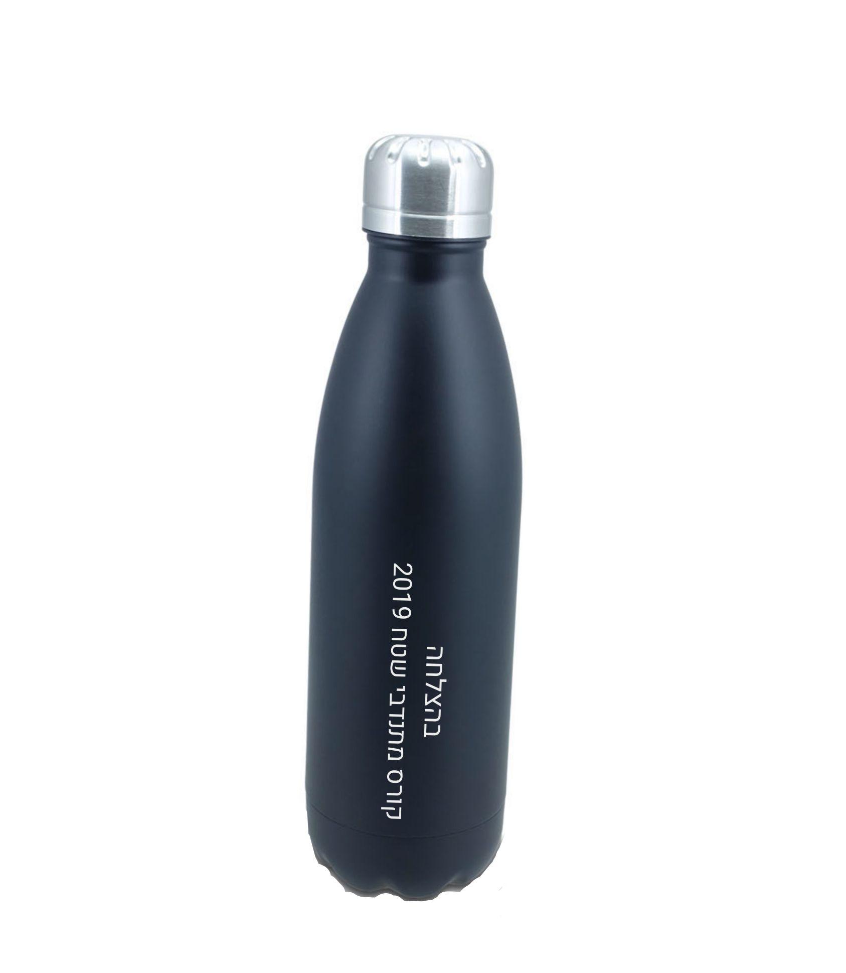 מארז 5 בקבוקים טרמים כולל חריטת לייזר