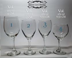 זוג כוסות יין | מונוגרמות