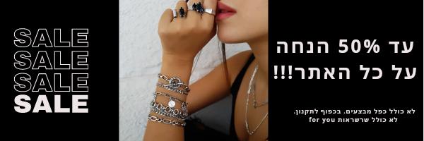 תכשיטי כסף 925 - mk jewelry