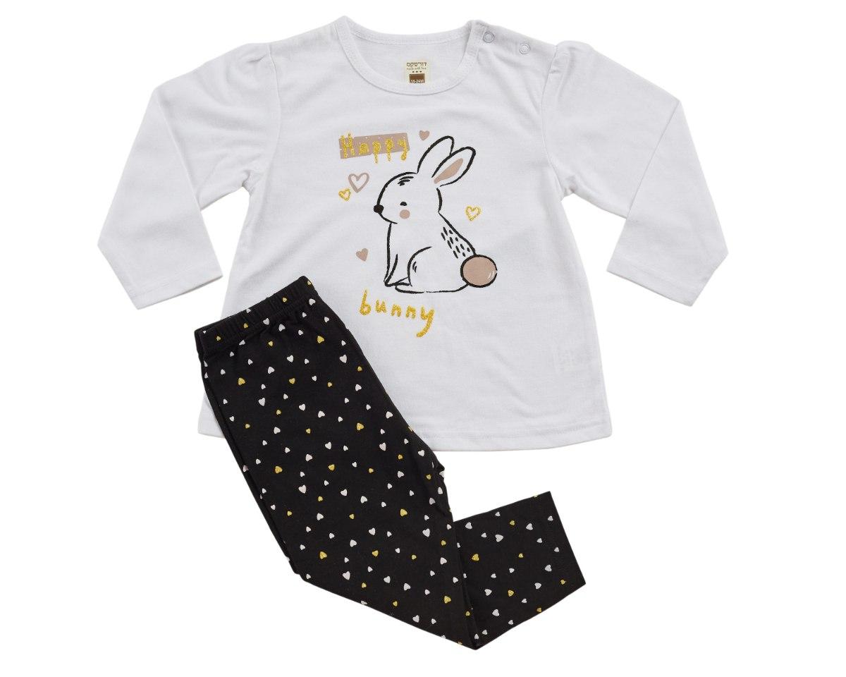 חליפת מעבר ארנב לבן מכנס לייקרה