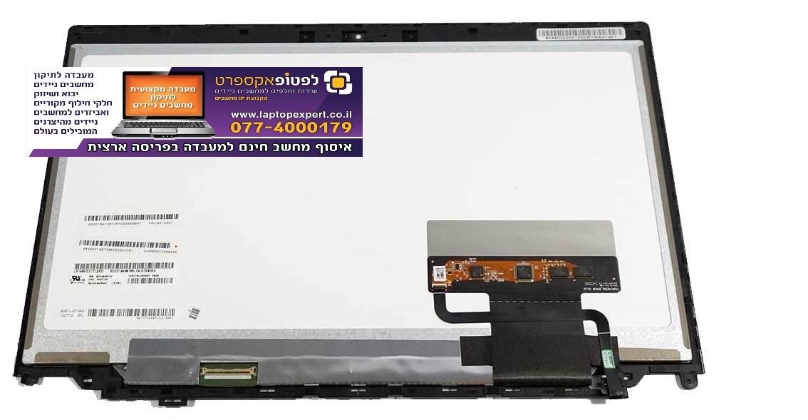 """קיט מסך להחלפה במחשב לנובו קרבון Lenovo ThinkPad X1 Carbon 1st Gen 14"""" WXGA+ LCD Touch Screen Assembly 00HM967 WXGA+ 1600x900"""