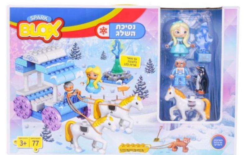 BloX מבית Spark Toy - נסיכת השלג
