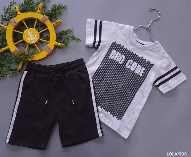 חליפת קיץ דגם 89