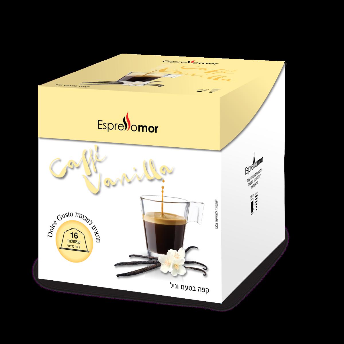 96 קפסולות קפה בטעם וניל