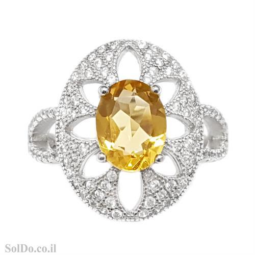 טבעת מכסף משובצת אבני סיטרין וזרקונים RG1647 | תכשיטי כסף 925 | טבעות כסף