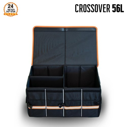ארגונית CROSSOVER 56L