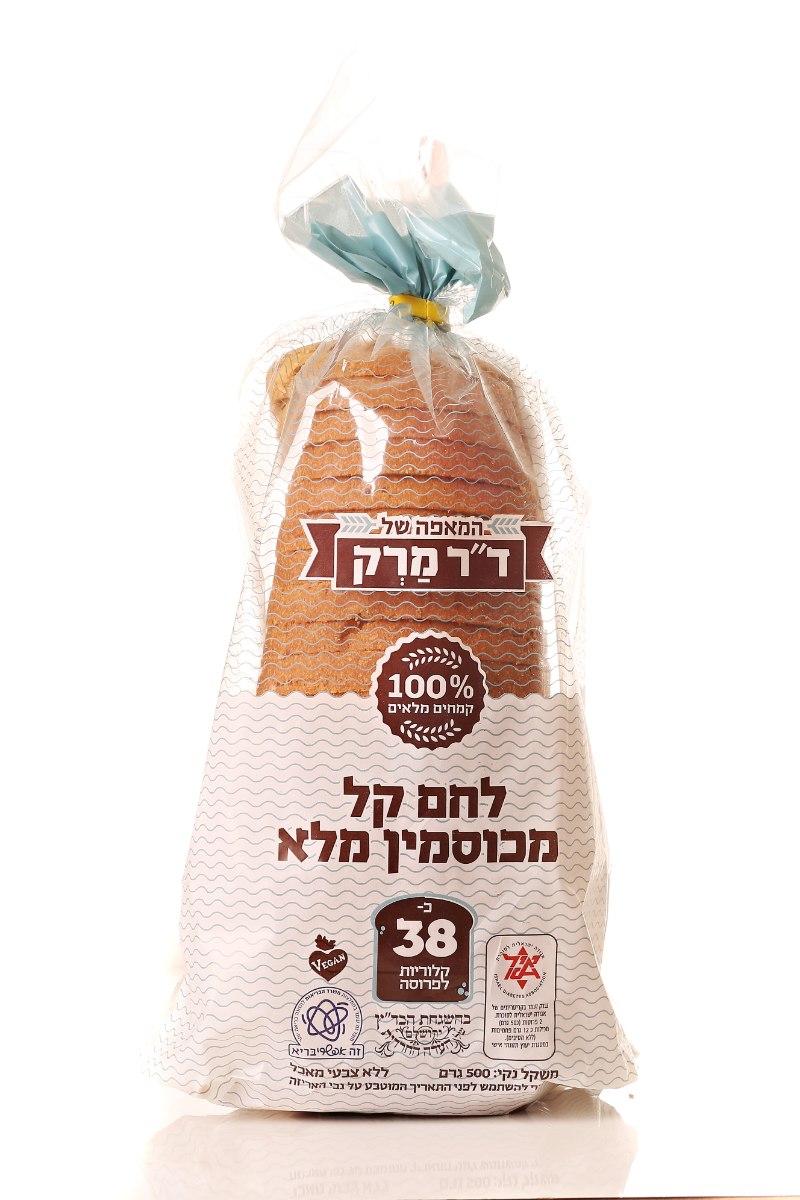 לחם קל מכוסמין מלא